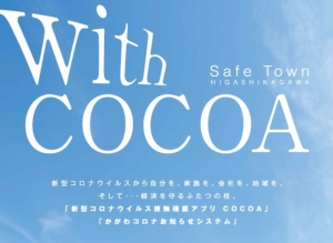 With-cocoa